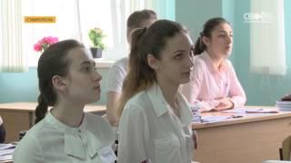 В Ставрополе выбирают учителя года