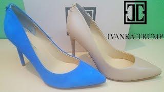 Ivanka Trump Kayden 4 - женские классические туфли. Покупка товаров из США.