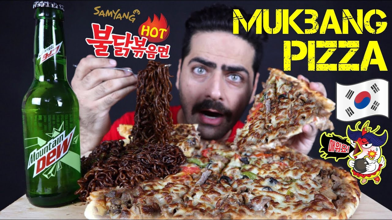 موكبانغ بيتزا شاورما لحم عائلي ونودلز كوري ومشروب ماونتن ديو Pizza and Noodles Korean Mukbang