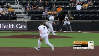 HIGHLIGHTS: Mizzou Baseball Clinches 12th Inning Win