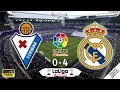 Eibar vs Real Madrid 0-4 | La Liga 2019/20 | Matchday 13 | 09/11/2019 | FIFA 20