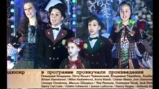 """""""Что? Где? Когда?""""  Финал 2011 мюзикл ЗВУКИ МУЗЫКИ .avi"""