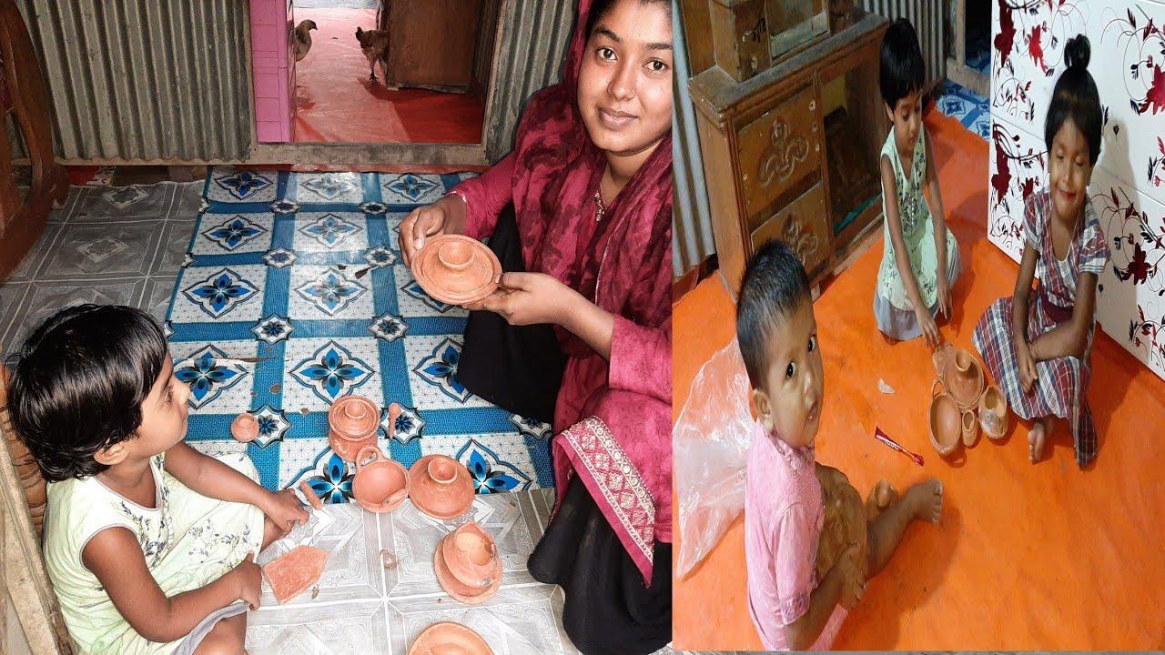 মা মেয়ের মাটির ছোট খেলনা দিয়ে খেলাধুলা/puran dhakar vlog mim