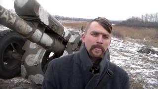 Артиллерист Сычев Миша читает стих собственного сочинения(Артиллерист Сычев Миша читает стих собственного сочинения, зима 2014-2015, сектор М, на боевой позиции., 2015-12-08T15:53:48.000Z)
