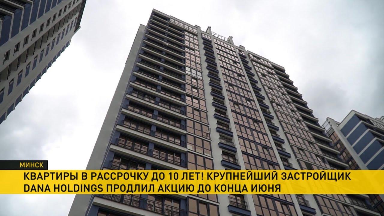 кредит на жилье на 10 лет