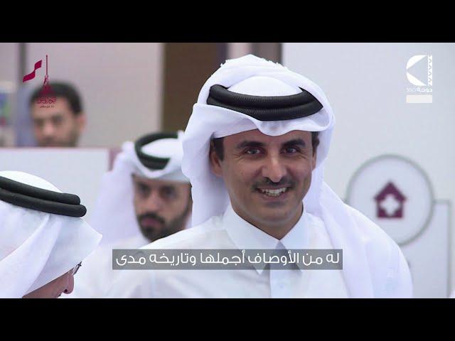 برنامج استوديو الدوحة - الحلقة الخامسة