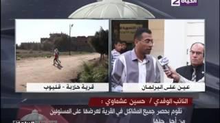 بالفيديو.. حسين عشماوى: مركز قليوب يعانى من تدنى الخدمات الصحية