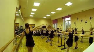 Открытый урок третий класс начало изучения народного танца 1 триместр  хореограф Иванова Н Н