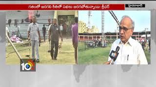 TS Central Library Chairman Dr Sridhar Face to Face | Telugu Mahasabhalu | 10TV
