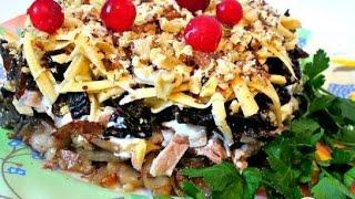 Салат с мясом и черносливом  Рецепт салата