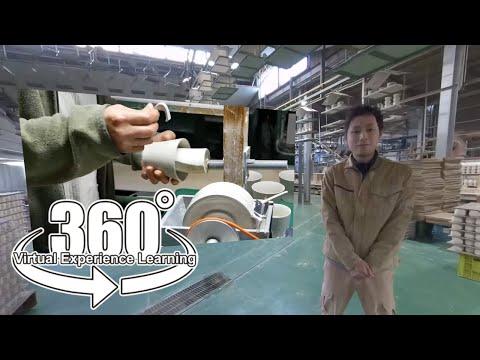 【3D-360°】MARUASA | 岐阜県多治見市 美濃焼