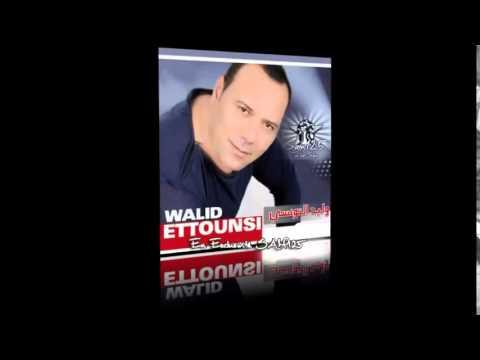walid ettounsi mp3 gratuit 2012