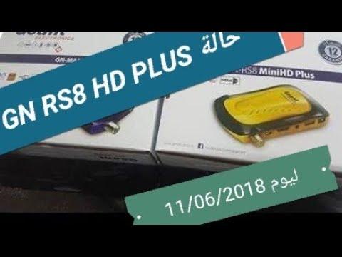 mise a jour geant rs8 mini hd plus 2.35