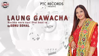 Laung Gawacha | Sonu Sohal | Official Video Song | Punjabi Song 2019 | PTC Records
