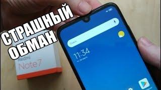 ЧИМ ДРАТУЄ Xiaomi Redmi Note 7 Відгук Реального Власника Редми Ноут 7