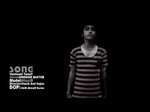 bangla rap
