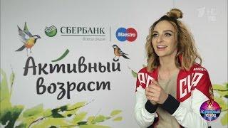 Екатерина Варнава иМаксим Маринин. Профайл.Ледниковый период.  (24.12.2016)