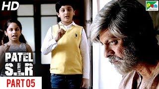 Patel S.I.R | New Action Hindi Dubbed Movie | Part 5 | Jagapati Babu, Padma Priya, Kabir Duhan Singh