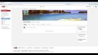 Как удалить свой канал  в YouTube