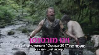 Поразительная семейная драма «Капитан Фантастик»
