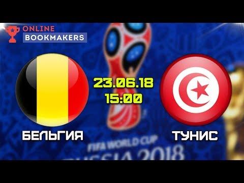 Прогноз и ставки на матч Хорватия — Англия 11.07.2018из YouTube · Длительность: 3 мин47 с
