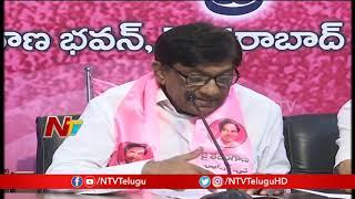 TRS MP Vinod Kumar Press Meet at Telangana Bhavan | Hyderabad | NTV