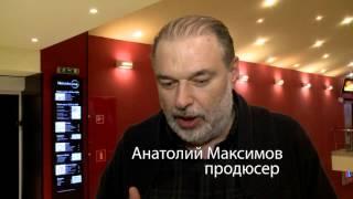 Статус: Свободен. Московская премьера.