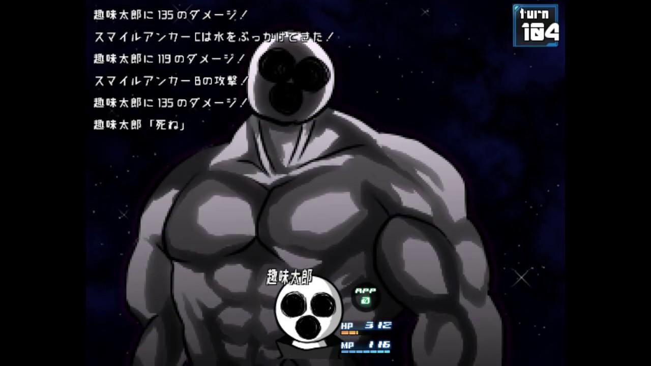 MARIKIN online 4 趣味太郎アルティメットスキル「Go to hell」 - YouTube