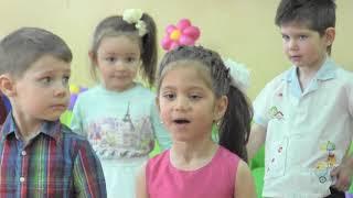 Детский сад  Выпускной фильм