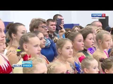 В Клинцах открыли ФОК