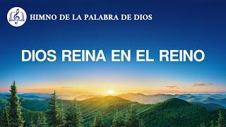 Canción cristiana | Dios reina en el reino