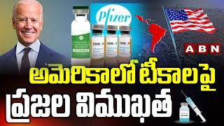 HOT TOPIC: Special Story On US Covid-19 Vaccine Surplus Grows by the day As Expiration | ABN Telugu
