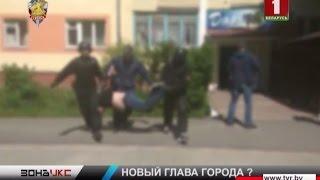 В Барановичах задержан участник преступной группировки. Зона Х