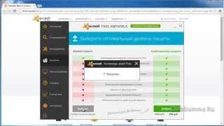 Скачать бесплатно антивирус аваст на 1 год(Антивирус Аваст (Avast! Free Antivirus) с лицензией на 1 год : как установить. Подробнее по ссылке http://clubdummy.ru/antivirus/avast-ins..., 2014-06-27T09:39:45.000Z)