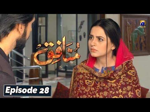 Download Munafiq - Episode 28 - 4th Mar 2020 - HAR PAL GEO