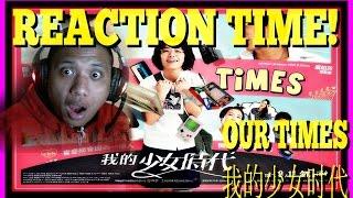我的少女時代 our times movie theme song 田馥甄 hebe tien 小幸運 a little happines mv reaction 808 hawaii