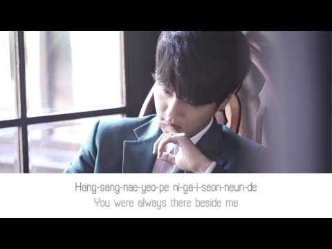 [Eng sub] Yesung - Dreamed (꿈을 꾸다) (Hwajung OST Part 3)