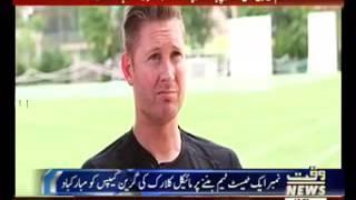 آسٹریلین کپتان مائیکل کلارک نے پاکستان کو دنیا کی نمبر ایک ٹیم بننے پر مبارک باد دی ہے
