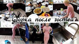Уборка дома после гостей???? сумасшедшие танцы????♀️ салат бусы на снегу????