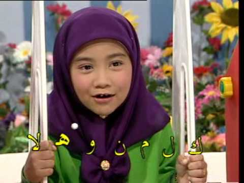 muslim kid school arabic alphabet youtube muslim kid school arabic alphabet