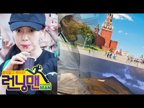 Running Man will go to Russia and Mongolia for filming new Episode