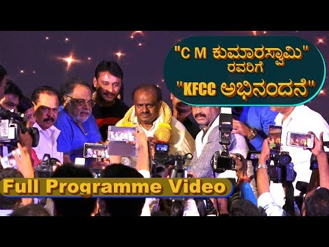 C M HD Kumaraswamy Facilitates By KFCC WIth Ambareesh,Darshan And Sandalwood Stars