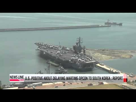 U.S. gives its first positive response to delaying South Korea's wartime OPCON