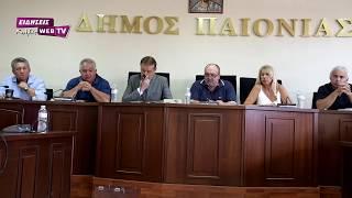 Με συναίνεση οι Δημαιρεσίες στο δήμο Παιονίας-Eidisis.gr webTV