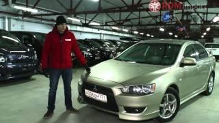 Характеристики и стоимость Mitsubishi Lancer 2008 год (цены на машины в Новосибирске)