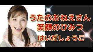 【関連動画】 [放送事故]スプー絵描き歌❗はいだしょうこ姉さん❗伝説の絵...