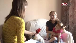 Семья из Приаргунска собирает деньги на лечение 2-х летней дочери