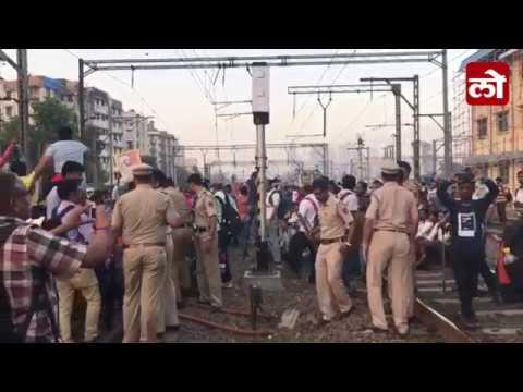 Central Railway Train Service Affected Rail Roko Between Dadar And Matunga