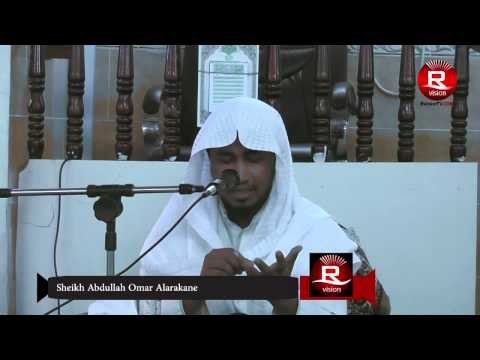 Sheikh Abdullah Omer Arakani's Lecture
