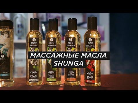 Массажные масла Shunga. Состав, применение, лайфхаки | prosack инструкции